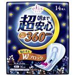 大王製紙 エリス 朝まで超安心360(特に多い日の夜用) 羽なし14枚 × 3 点セット