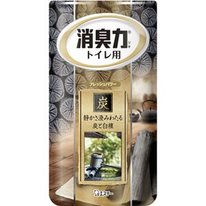 エステー 消臭力トイレ用 炭と白檀の香り × 5...の商品画像