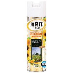(まとめ)エステー トイレの消臭力スプレー わくわくフローラルの香り 【×5点セット】