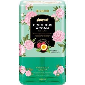 大日本除虫菊(金鳥) 虫コナーズプレシャスアロマオリエンタルフルーツの香り × 3 点セット
