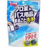 ウエルコ 風呂釜&バス用品まとめて洗浄バスアシスト × 5 点セット