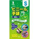 宇都宮製作 クインビニール手袋100枚入 S (N) × 3 点セット