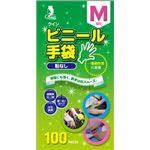 宇都宮製作 クインビニール手袋100枚入 M (N) × 3 点セット