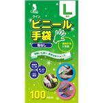 宇都宮製作 クインビニール手袋100枚入 L (N) × 3 点セット
