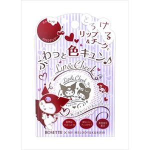 ロゼット マイメロディ リップ&チーク グロウチェリー × 3 点セット