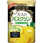 バスクリン 大人のバスクリン 余韻のピールレモンの香り 600g × 3 点セット