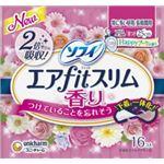ユニ・チャーム ソフィエアフィットスリムハッピーブーケの香り250羽つき16枚 × 5 点セット