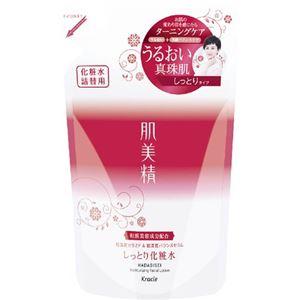 クラシエホームプロダクツ販売 肌美精 ターニングケア保湿 しっとり化粧水 詰替用 × 3 点セット