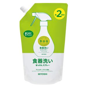 ミヨシ石鹸 無添加食器洗いせっけんスプレー スパウト600ML × 5 点セット