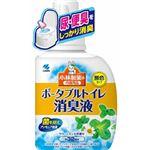 小林製薬 ポータブルトイレ消臭液 × 3 点セット