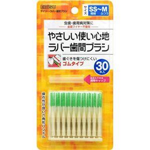 (まとめ)エビス デイリーラバー歯間ブラシ 30本入り 【×5点セット】