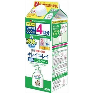 ライオン キレイキレイ薬用液体ハンドソープ つめ...の商品画像