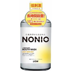 ライオン NONIOマウスウォッシュ ノンアルコ...の商品画像