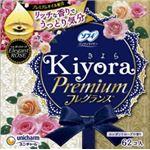 ユニ・チャーム ソフィKIYORAプレミアムエレガントローズ62枚 × 5 点セット