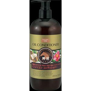 熊野油脂 ディブ 3種のオイル コンディショナー(馬油・椿油・ココナッツオイル) 本体 × 3 点セット