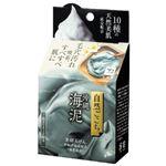 牛乳石鹸共進社 自然ごこち 沖縄海泥 洗顔石けん × 3 点セット