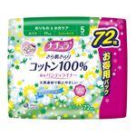 大王製紙 ナチュラ さら肌さらりコットン100%吸水パンティライナー 72枚(大容量) × 3 点セット