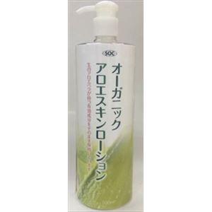 渋谷油脂 SOCオーガニックアロエスキンローション × 3 点セット