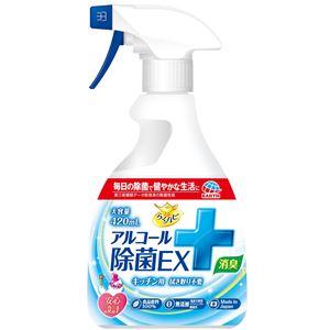 アース製薬 らくハピアルコール除菌EX420ML × 5 点セット