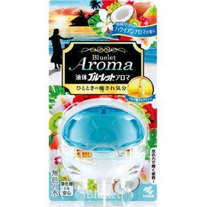 小林製薬 液体ブルーレツトおくだけアロマ南国リゾートハワイアンアロマの香り × 5 点セット