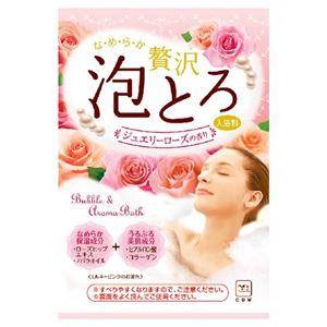 牛乳石鹸共進社 お湯物語 ぜいたく泡とろ 入浴料 ジュエリーローズの香り 1包・30g × 12 点セット