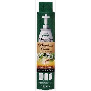 エステー 消臭力 自動でシュパッと つけかえ ハーバルスパの香り × 5 点セット