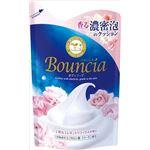 牛乳石鹸共進社 バウンシアボディソープ エレガントリラックスの香り 詰替用 × 5 点セット