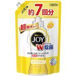 P&G 除菌ジョイコンパクト スパークリングレモンの香り 超特大 × 3 点セット