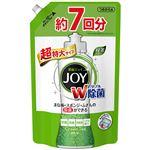 P&G 除菌ジョイコンパクト 緑茶の香り 超特大 × 3 点セット