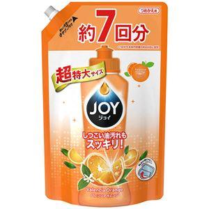P&G ジョイコンパクト オレンジピール成分入り 超特大 × 3 点セット