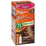 ホーユー ビゲン 香りのヘアカラー 乳液 3 明るいライトブラウン × 3 点セット