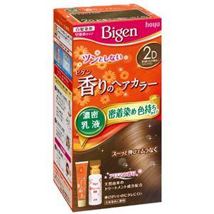 ホーユー ビゲン 香りのヘアカラー 乳液 2D 落ち着いたより明るいライトブラウン × 3 点セット