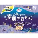 大王製紙 エリス Megami素肌のきもち超スリム(特に多い夜用) 羽つき12枚 × 5 点セット