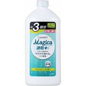 ライオン CHARMY Magica 速乾プラス ナチュラルハーブの香り 詰め替え × 5 点セット