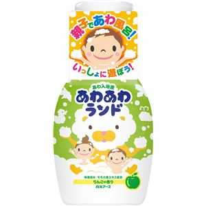 (まとめ)白元アースあわあわランドりんごの香り【×3点セット】