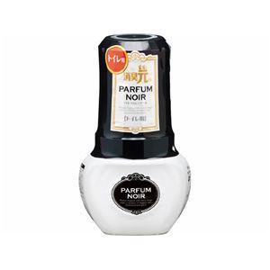 小林製薬 トイレの消臭元 パルファムノアール × 5 点セット