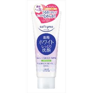 コーセーコスメポート ソフティモ薬用洗顔フォーム(ホワイト)しっとり × 5 点セット