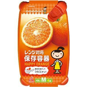 クレハ レンジ対応保存容器 オレンジ M 4個 × 5 点セット