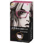 原田産業 メガネ美人のぜい沢マスク 10枚箱入 × 5 点セット