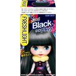 シュワルツコフヘンケル フレッシュライト ミルキー髪色もどし クールブラック × 3 点セット