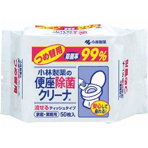 小林製薬 便座除菌クリーナ 家庭業務用 つめ替用 × 5 点セット