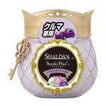 エステー SHALDAN ステキプラス クルマ専用 イノセントライラックの香り × 5 点セット