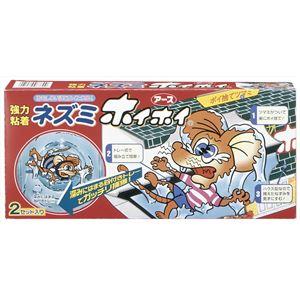 アース製薬 ネズミホイホイ × 3 点セット