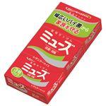 レキッドベンキーザー ミューズ石鹸レギュラー95G3P × 5 点セット
