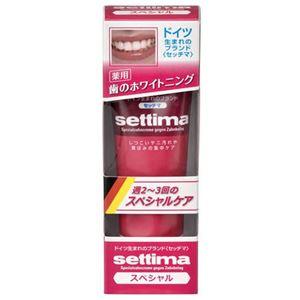 (まとめ)サンスターsettima(セッチマ)セッチマはみがきスペシャル[スタンディングタイプ]【×3点セット】