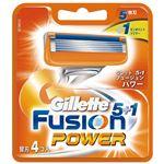 ジレット フュージョン5+1パワー替刃4B
