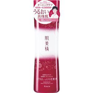 クラシエホームプロダクツ販売 肌美精 潤濃ターニングケア保湿 とてもしっとり化粧水 × 3 点セット