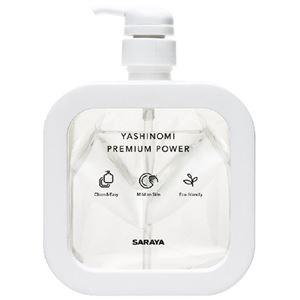 サラヤ ヤシノミ洗剤 プレミアムパワー 240ml × 3 点セット