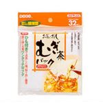 日本デキシー デキシーお茶だしパック32枚 × 20 点セット