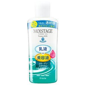 クラシエホームプロダクツ販売 モイスタージュ エッセンスミルク(さっぱり) × 3 点セット